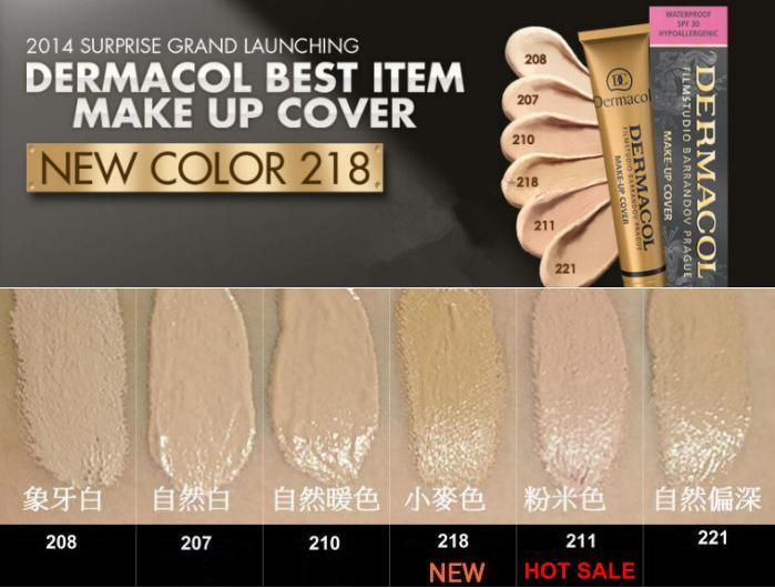 Make up cover NEW-1