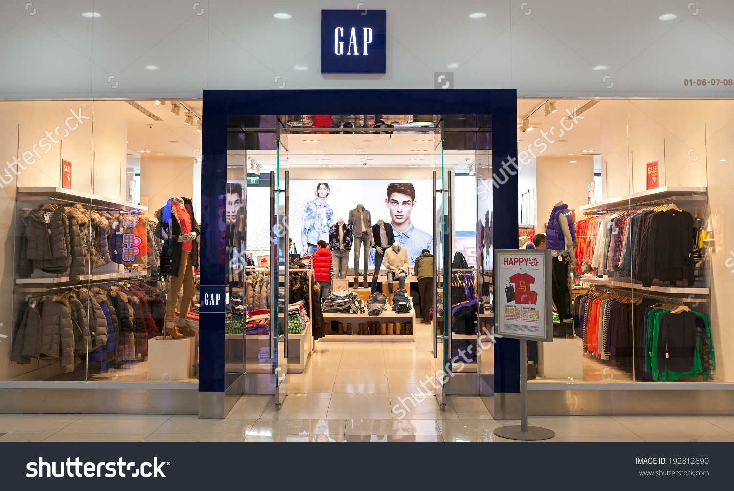 stock-photo-beijing-china-jan-gap-store-gap-is-an-american-multinational-clothing-and-accessories-192812690