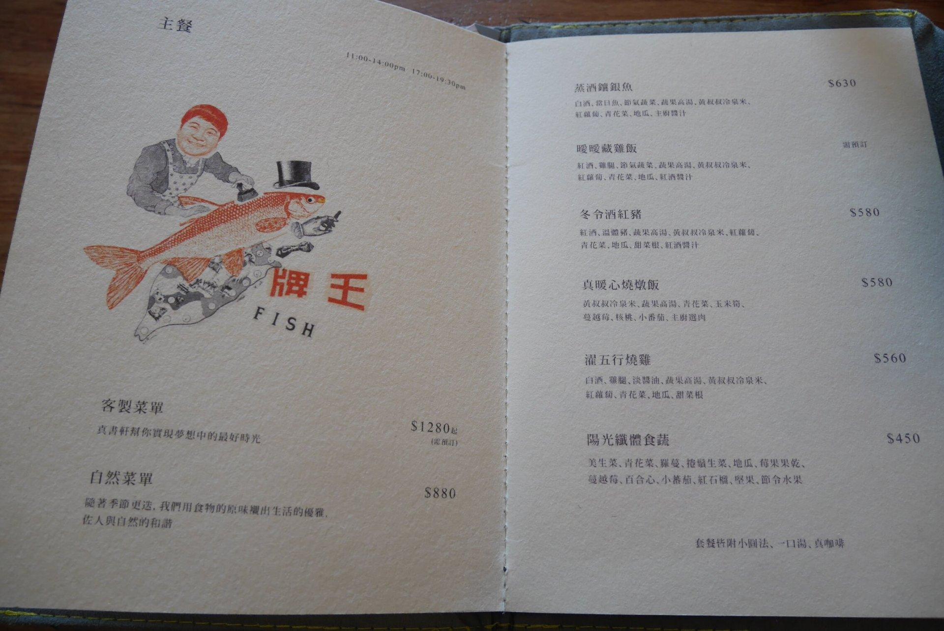 P1160843.JPG